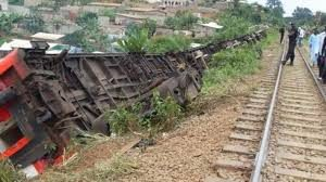 train-eseka3